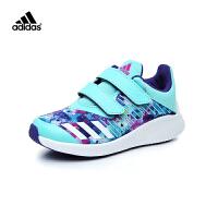 【到手价:187.6元】阿迪达斯新款男女小童鞋运动休闲透气轻便魔术贴跑步鞋CP9614浅水蓝