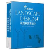 视觉系景观设计(囊括当代著名景观设计师和艺术家的创新作品,诠释前沿生态景观设计理念!)