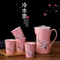 凉水壶陶瓷耐热高温家用大容量水瓶凉白开水杯茶壶套装冷水壶