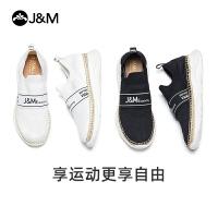 jm快乐玛丽2020秋季新款运动素面平底增高厚底休闲透气女鞋子