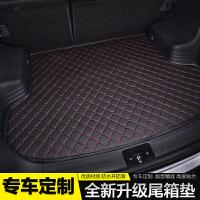汽车后备箱垫轿车车防水尾箱垫易清洗专车专用
