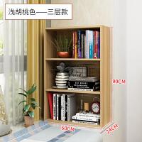 飘窗书架 小书柜卧室阳台窗台置物架收纳储物柜简约现代创意多功能