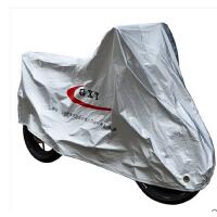 特价车衣车套防水防晒防雨罩    踏板摩托车电动车电瓶车车罩  加大加厚