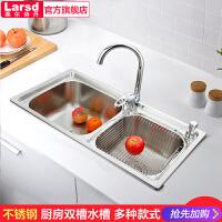 莱尔诗丹 不锈钢双槽水槽 厨房洗菜盆 厨卫水槽套餐LR016