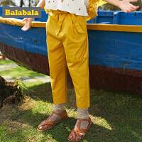 巴拉巴拉童装儿童裤子中大童女童休闲裤新款夏装弹力七分裤女