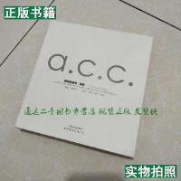 【二手9成新】建筑白皮书渐变-acc六周年作品选曲冰、吴涛 编著世界图书出版公司