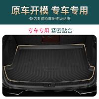 宝马X1汽车后备箱垫2系5系7系X3专用尾箱垫X4X6改装后备箱垫
