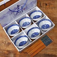 青花瓷碗套装陶瓷碗米饭碗婚庆回礼礼盒碗家用吃饭碗筷套装