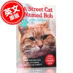 现货 一只名叫鲍勃的流浪猫 电影同名小说 英文原版 A Street Cat Named Bob 街头流浪猫鲍勃