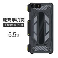 吃鸡神器手机壳一体式iphoneX苹果8plus手游辅助刺激战场游戏按键