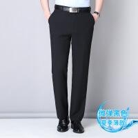夏季薄款免烫爸爸裤子西裤中年休闲老年男裤高腰宽松直筒长裤