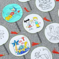 扇子儿童diy涂鸦填色圆扇学生创意手工绘扇