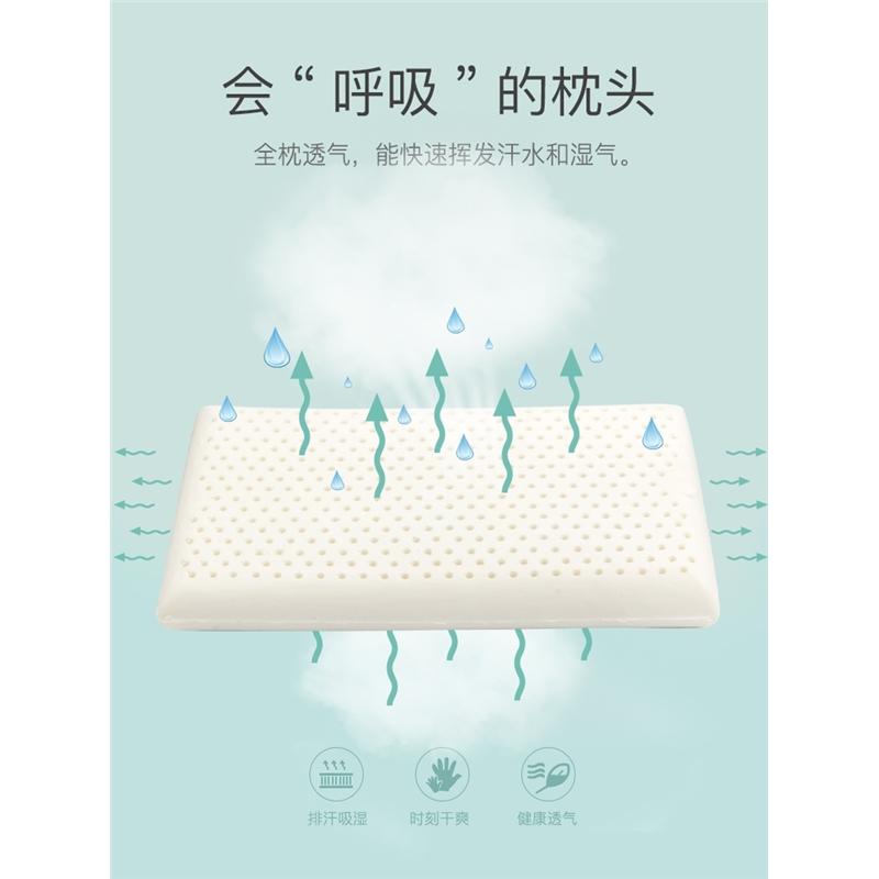 婴儿宝宝儿童乳胶枕头夏天冰丝冰凉0-1-3岁男女2四季通用夏季透气