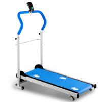 机械跑步机家用款迷你走步机折叠减肥静音健身器材