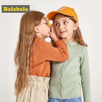 【3折价:47.7】巴拉巴拉童装女童毛衣春季新款儿童针织开衫小童宝宝外套洋气