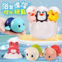 �和�洗澡玩具小�S��子�蛩�������小�觚�沙�┨籽b男女孩抖音同款