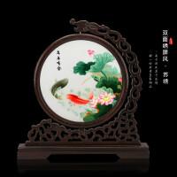 云锦苏绣屏风摆件双面绣屏风中国特色礼品送老外出国礼物工艺品