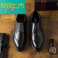 新品上市休闲皮鞋男鞋款式真皮头层牛皮雕花厚底增高潮商务婚秋新款 黑色