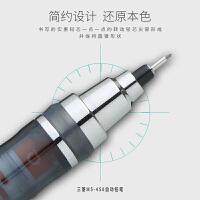 uni三菱�U�P自�鱼U�P旋�D�U芯M5-450T日本自�庸P小�W生可�坌∏逍禄�鱼U�P不�嘈��不�嘧�鱼U低重心素描工具