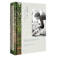 奥黛丽赫本:甜蜜的日常,美味的记忆 台版原版 卢卡多堤 脸谱出版