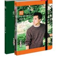 安东尼的书作品集套装全3册陪安东尼度过漫长岁月 绿橙+这些都是你给我的爱现当代文学青春励志随笔集情感小说校园成长作品集
