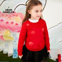 【秒杀价:210元】马拉丁童装女大童毛衣春装2020年新款红色新年装圆领针织衫
