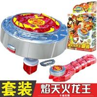 魔幻陀螺3之机甲战车变形赤影男孩儿童玩具战斗套装
