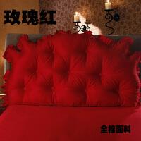 韩式公主田园毛绒床头大靠背 韩版床上沙发 大靠垫 靠枕 抱枕腰枕