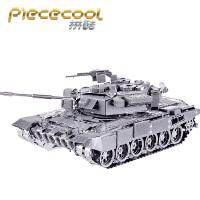 diy手工创意T90主战坦克玩具拼酷3d立体金属拼图军事坦克拼装模型