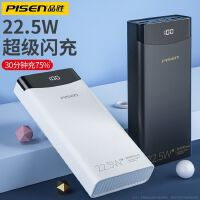 品��20000毫安充���pd22.5W便�y大容量18W原�b正品�m用于oppo�A��vivo�O果11手�C��烊��W通用移�与�源