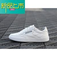 新品上市购韩版百搭小白鞋男士平底休闲鞋19新款男鞋潮流真皮板鞋
