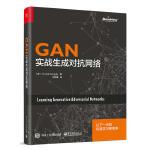 GAN实战生成对抗网络 GAN入门教程书籍 人工智能机器学习算法 深度学习对抗网络模型框架架构开发设计原理书籍