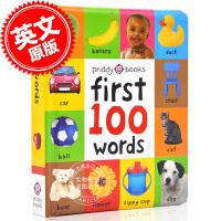 现货 100个初学单词 英文原版 First 100 Words 儿童翻翻书