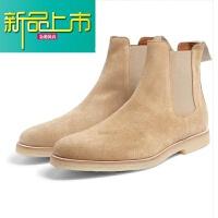 新品上市C男靴真皮套筒松紧带马丁靴欧美英伦风格男式厚底中筒潮靴 杏色 皮里