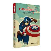 英文原版.Captain America:The First Avenger 美国队长1:复仇者先锋(电影同名小说.赠