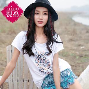 裂帛2018夏季新款圆领套头刺绣针织宽松短袖T恤衫女51152073