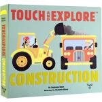 宝宝触摸书 英文原版绘本0 3 6岁 Touch and Explore Construction 纸板触摸书 建筑认
