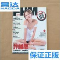[二手旧书9成新]男人帮 国际中文版 2009年10月号(封面许维恩)