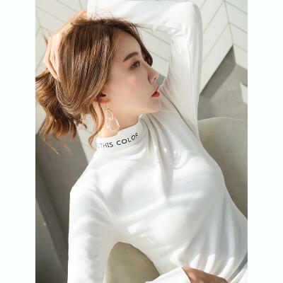 半高领打底衫女秋冬舒适修身白色洋气长袖t恤加绒内搭上衣潮