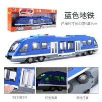 超大号地铁惯性车和谐号动车组火车头儿童玩具车仿真高铁模型男孩 声光地铁-蓝色 超大号,43厘米长