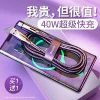 倍思type-c����5A�m用于�A��mate30超�快充40wP20P30por原�b正品充�器nova5�s耀9小米8x手