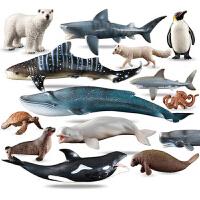 玩具仿真动物模型企鹅海龟摆件儿童益智海洋生物鲨鱼鲸鱼海豚