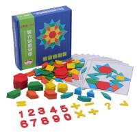 七巧板智力拼图积木儿童早教益智小孩子玩具玩具170片木质男女孩1-3-6岁送儿童生日礼物