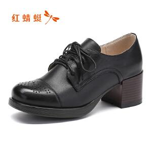 红蜻蜓女鞋秋冬皮鞋鞋子女高跟鞋WXB7538