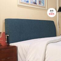 定做布艺现代简约床头靠垫床上大靠背无床头板软包榻榻米沙发靠垫 麻布宝蓝色 麻布