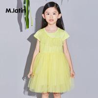 【秒杀价:169元】商场同款马拉丁童装女童短袖连衣裙夏装新款129313312H