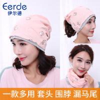 保暖头巾孕妇冒用品 坐月子帽产后秋冬季时尚产妇帽子女春秋款