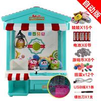 儿童抓娃娃机玩具糖果机迷你夹公仔机小型家用游戏机投币扭蛋机c USB绿色屋子(自动款)七彩灯 送15个公仔+电池
