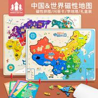 中国地图 世界地图拼板大号宝宝认知儿童木制学前早教拼图玩具