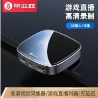 ����� hdmi高清��l采集卡4K/60Hz�h出 �m用PS4/Switch�P�本��X手�C游�蛑辈���h音��l�制盒 TH2